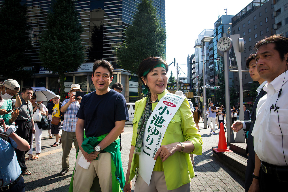 TOKYO, JAPAN - JULY 18 : Yuriko Koike, a Liberal Democratic Party lawmaker and former defense minister greets people as she kicks off her campaign for the July 31 Tokyo gubernatorial election in front of Ebisu Station, Tokyo, Japan on Monday, July 18, 2016. (Photo:  Richard Atrero de Guzman/NUR Photo)