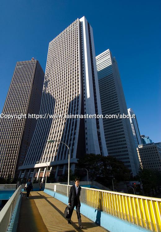 Skyscrapers in business area of Nishi Shinjuku in Tokyo Japan