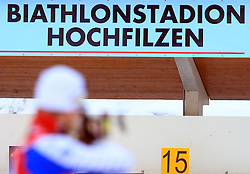 Biathlon stadium at Men 20 km Individual at E.ON Ruhrgas IBU World Cup Biathlon in Hochfilzen (replacement Pokljuka), on December 18, 2008, in Hochfilzen, Austria. (Photo by Vid Ponikvar / Sportida)