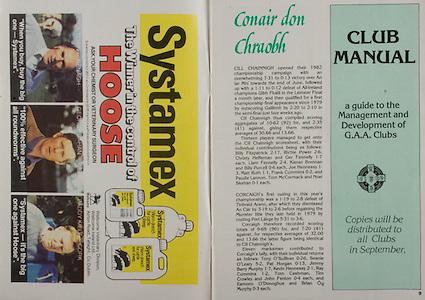 All Ireland Senior Hurling Championship - Final,.05.09.1982, 09.05.1982, 5th September 1982, .05091982AISHCF,.Cork v Tipperary, .Tipperary 3-18, Cork 1-13,..Systamex,