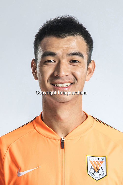 **EXCLUSIVE**Portrait of Chinese soccer player Liu Binbin of Shandong Luneng Taishan F.C. for the 2018 Chinese Football Association Super League, in Ji'nan city, east China's Shandong province, 24 February 2018.