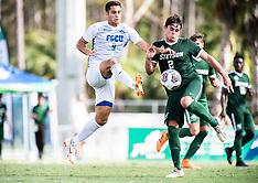 2018 ASUN Men's Soccer Championship