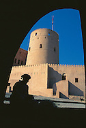 Rustaq Fort, One of the largest fort in Oman and it was built in 1711 AD