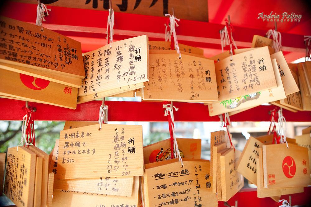 Prayer Boards, Kumano-jinga Shrine, Shinjuku Central Park
