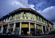 Toon Leong Coffee Shop in George Town has been in continuous operation for over 80 years.