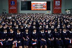 20191203 JAP: Netherlands - Cuba, Kumamoto