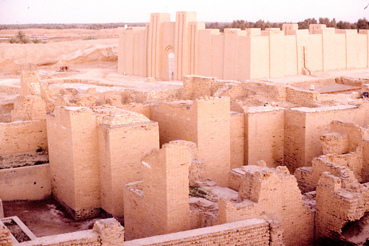 Ancient ruins of Babylon in Iraq