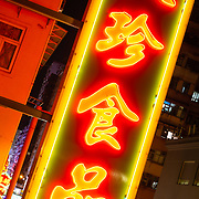 Neon street sign in Mong Kok, Hong Kong