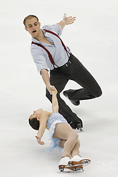 Jessica Pfund and Joshua Santillan perform in the championship pairs free skate competition at the U.S. Figure Skating Championships Saturday, Jan. 21, 2017, in Kansas City, Mo. (AP Photo/Colin E. Braley)