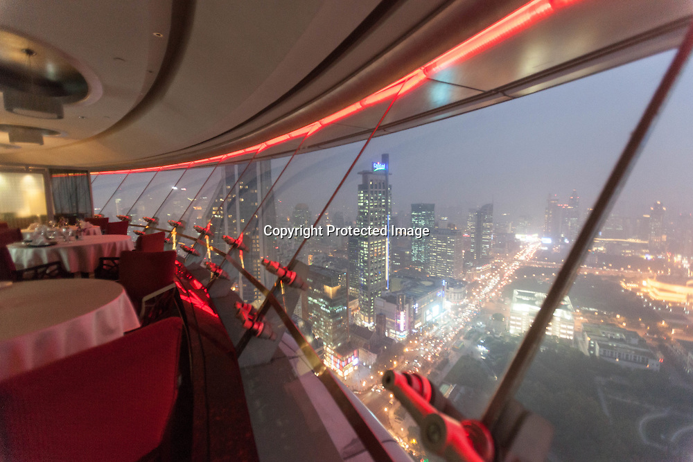 China, Shanghai, People square, radisson hotel tower
