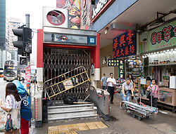 Kowloon, Hong Kong, China,. 7 October, 2019. After a night of violent confrontations between police and pro-democracy protestors in MongKok and YauMaTei in Kowloon, many MTR railway stations and what are thought to be pro-Beijing business franchises were vandalised. Entrance to Mongkok MTR station vandalised.
