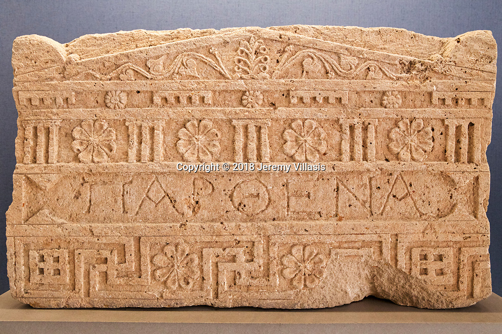 Poros entablature of a grave marker with floral ornament on top and the name of the deceased, Parthena incised on the epistyle. From Boeotia (late 4th-3rd century BC)