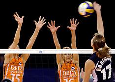 20071111 NED: Pre OKT Nederland - Azerbeidzjan, Eindhoven