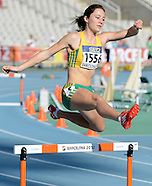 IAAF WJC Day 3 Thursday 12 July