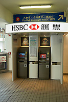 HSBC Bank machine near the Star Ferries Terminal Hong Kong side Hong Kong Hong Kong August 2008