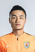 **EXCLUSIVE**Portrait of Chinese soccer player Chen Zhechao of Shandong Luneng Taishan F.C. for the 2018 Chinese Football Association Super League, in Ji'nan city, east China's Shandong province, 24 February 2018.