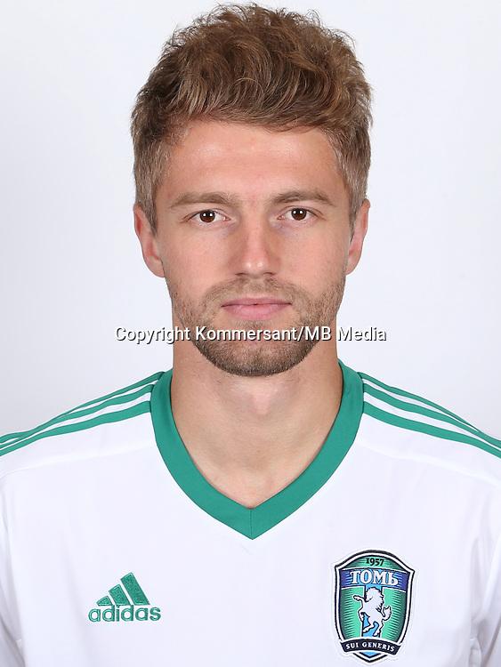 Portraits, FC Tom Tomsk, August 2016, Russian Premier League