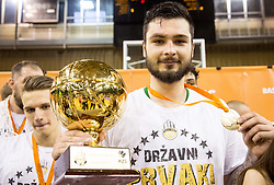 Nikola Jankovic #12 of KK Union Olimpija celebrates after wining during basketball match between KK Union Olimpija and KK Rogaska in 4th Final game of Liga Nova KBM za prvaka 2016/17, on May 24, 2017 in Hala Tivoli, Ljubljana, Slovenia. Photo by Vid Ponikvar / Sportida
