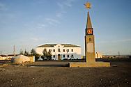 Mongolia.communist symbol in  dalanzadgad, capital of the Gobi/ dalanzadgad, capitale du désert de gobi; les derniers symboles du communisme