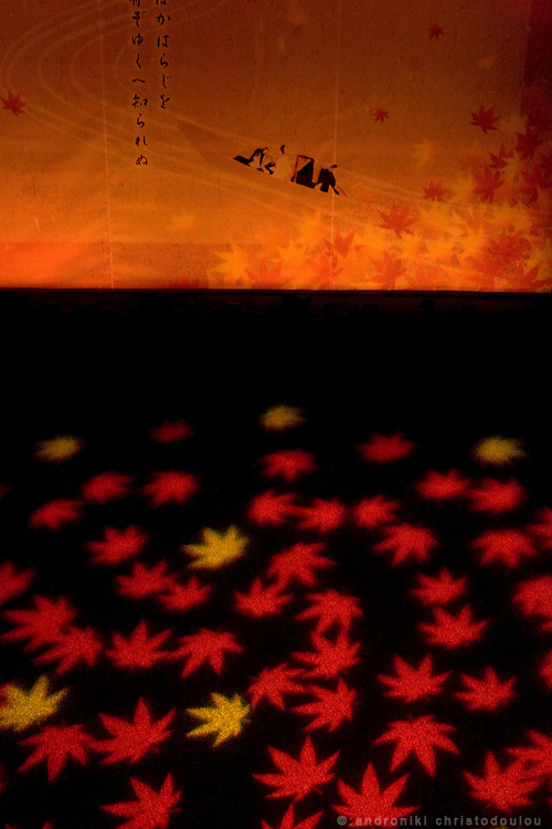 Autumn in Uji city as presented in a multimedia presentation at the Genji museum, of Uji city south of Kyoto..