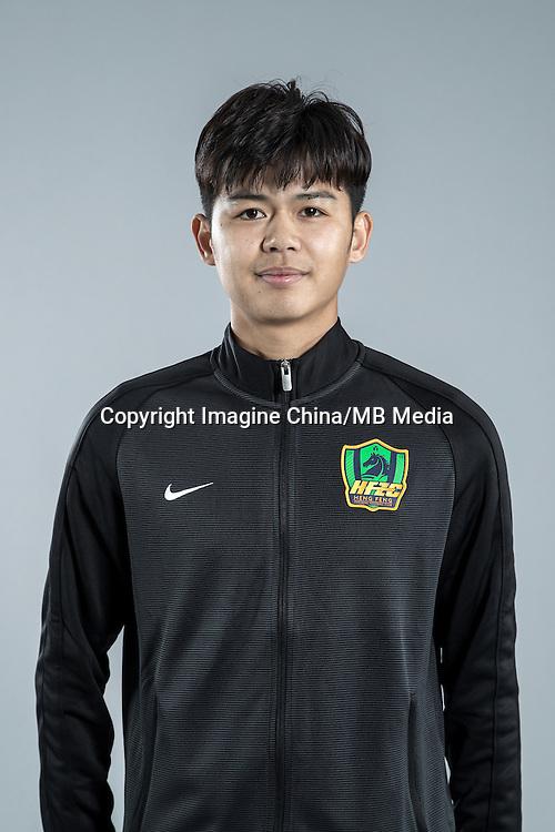 Portrait of Chinese soccer player Li Yingjian of Guizhou Hengfeng Zhicheng F.C. for the 2017 Chinese Football Association Super League, in Guiyang city, southwest China's Guizhou province, 23 February 2017.