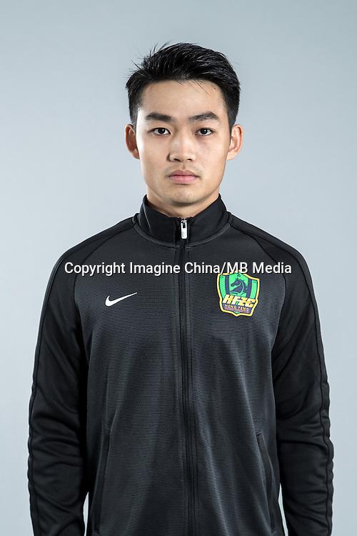Portrait of Chinese soccer player Liang Xueming of Guizhou Hengfeng Zhicheng F.C. for the 2017 Chinese Football Association Super League, in Guiyang city, southwest China's Guizhou province, 23 February 2017.