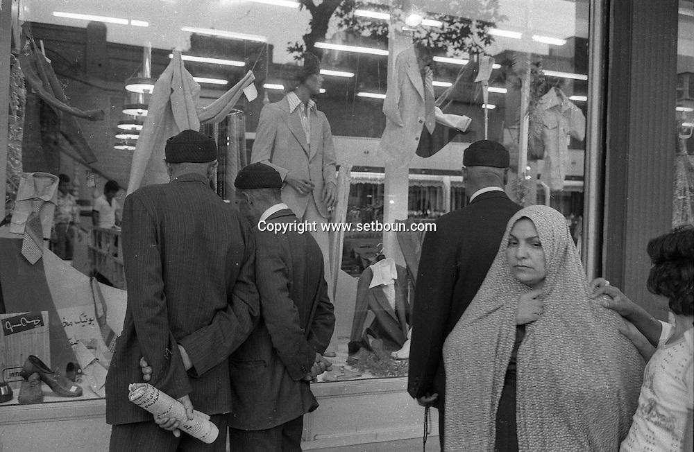 Iran - street life in the bazar of Tehran  - Iran   /// scenes de rues dans le bazar   Teheran - Iran  /// IRAN24721 01