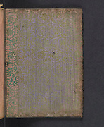 Blank page in an ancient 16th century Armenian Liturgical psalter and perpetual calendar manuscript
