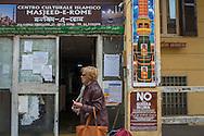 Roma, 09/04/2016: Centro Culturale Islamico MASJEED-E-ROME, Tor Pignattara - Islamic Cultural Center MASJEED - E - ROME, Torpignattara.<br /> &copy;Andrea Sabbadini