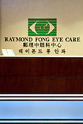 Reception Desk, Eye Clinic, New York City