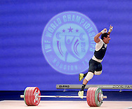 Nov 24, 2015; Houston, TX, USA; competes in the men's 77kg group A competition during the International Weightlifting Federation World Championships at George R. Brown Convention Center. Mandatory Credit: Thomas B. Shea-USA TODAY Sports
