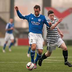 Queen's Park v Peterhead | Scottish League Two | 29 March 2014