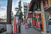 Cityscape of Batumi, Georgia
