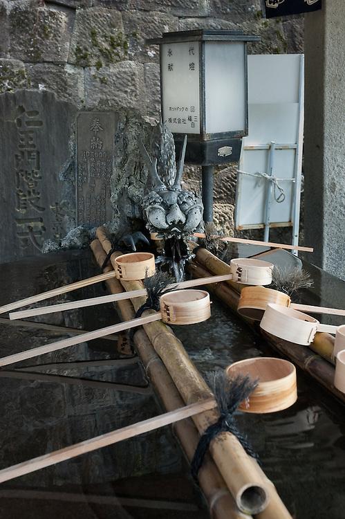 Purification fountain at Naritasan Shinshoji Temple (tjp_325_0301)