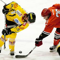 20120124: SLO, AUT, Ice Hockey - EBEL League 2011-2012, 46th Round