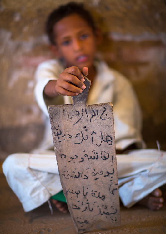 Kassala, Sudan, Rashaida tribe kids in a Koranic school.