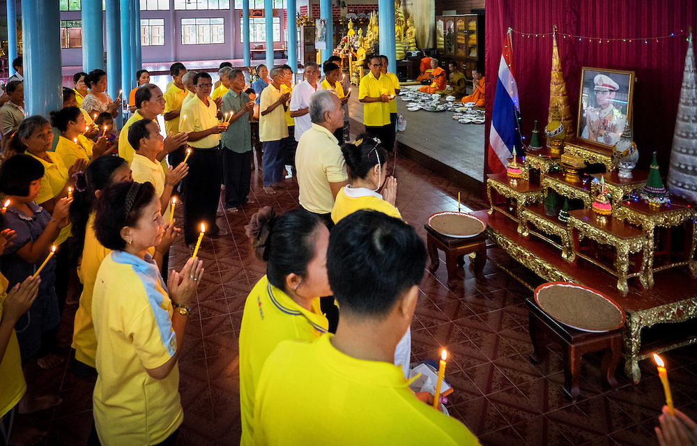 Father's Day and HM King Bhumibol Adulyadej's birthday celebration in Nakhon Nayok, Thailand.