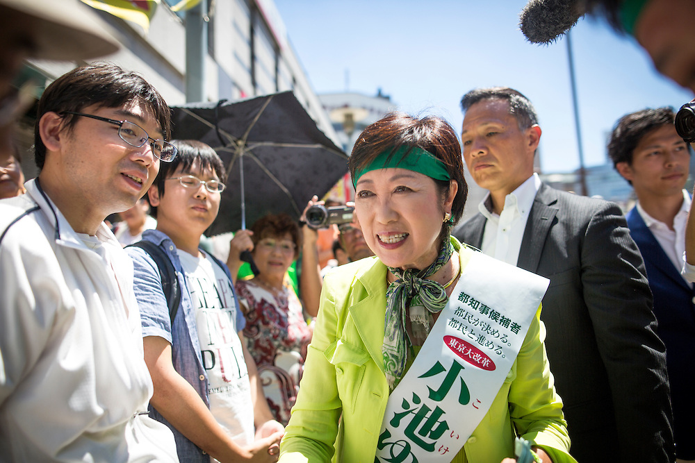 TOKYO, JAPAN - JULY 30 : Candidate Yuriko Koike a Liberal Democratic Party lawmaker and former defense minister greets people during the last day of Tokyo Gubernatorial Election campaign rally at Hachiōji Station, Tokyo, Japan on Saturday, July 30, 2016. Tokyo residents will vote on July 31 for a new Governor of Tokyo who will deal with issues related to the hosting of the Tokyo Summer Olympics and Paralympics in 2020. (Photo: Richard Atrero de Guzman/NUR Photo)
