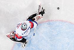 Andrej Hocevar of Slovenia during ice-hockey match between Slovenia and Japan at IIHF World Championship DIV. I Group A Slovenia 2012, on April 16, 2012 in Arena Stozice, Ljubljana, Slovenia. Slovenia defeated Japan 4-2. (Photo by Vid Ponikvar / Sportida.com)