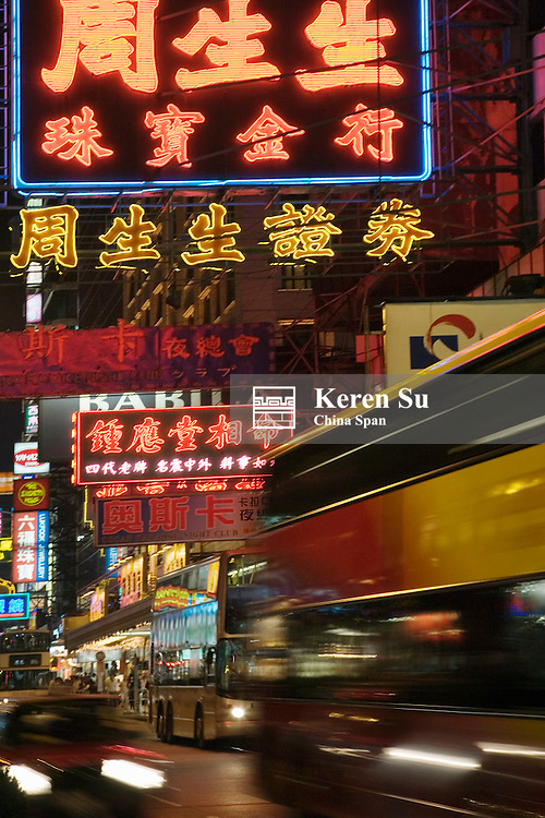 Night view of Pedestrian shopping street, Kowloon, Hong Kong, China
