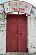 Street entrance to the publisher of the China Times.