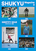 December 2016 edition of SHUKYU (soccer) magazine - CONIFA Football tournament in Abkhazia SHUKYU (Japan) - World Cup of Unrecognized Nations
