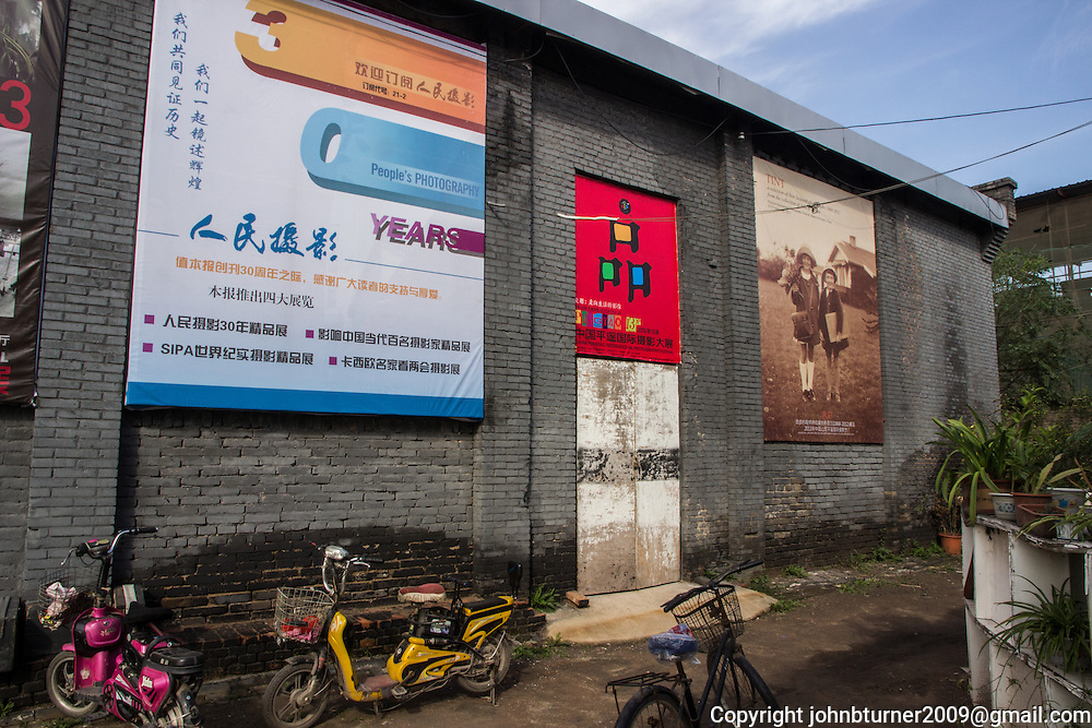 update test Posters on display, Pingyao International Photography Festival 2013