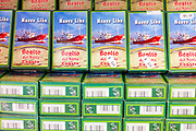 Canned tuna fish, Pescados Nuevo Libe, in shop in Calle Santander in Santona, Cantabria, Northern Spain