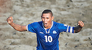 El Salvador captain Agustin celebrates during the Copa Pilsener 2016.