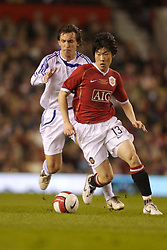 Manchester, England - Tuesday, March 13, 2007: Manchester United's Ju-sung Park in action against a Europe XI during the UEFA Celebration Match at Old Trafford. (Pic by David Rawcliffe/Propaganda)