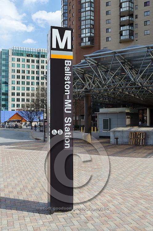 Ballston Metro Station Metro Station Stock Photo