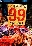 Jatukak Market  (Chatichak Market)