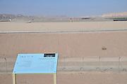Israel, Aravah Desert Paran water reservoir