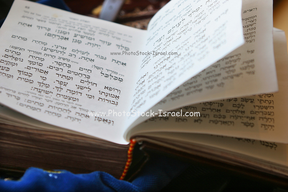 Sidur, a Jewish prayer book